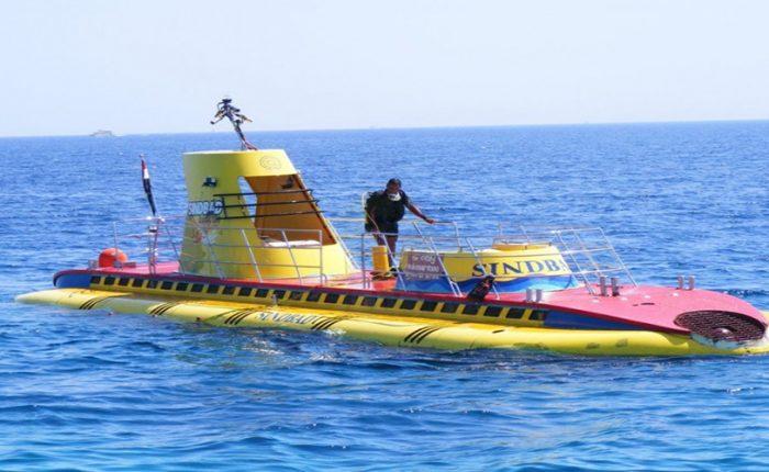 LuxorPrivateTour submarine